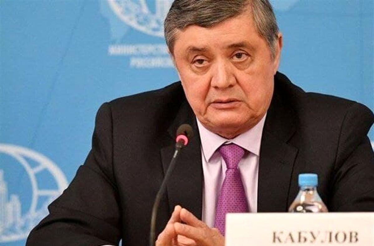 واکنش مسکو به عدم مشارکت ایران در مذاکرات صلح افغانستان