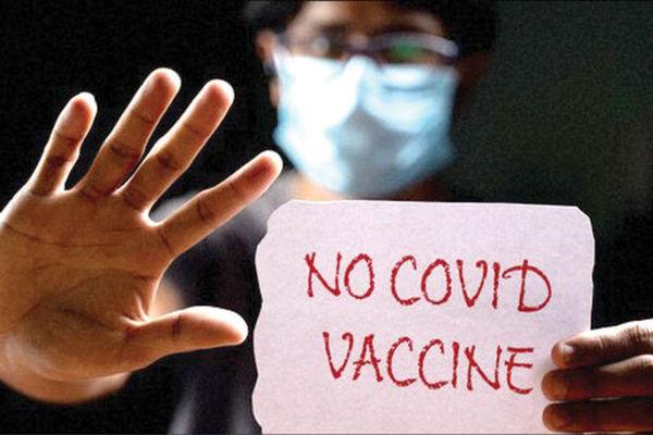 کسانی که واکسن نمیزننداین گزارش را حتما ببینند