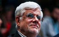 واکنش دفتر عارف به خبر کنارهگیری انتخاباتی او
