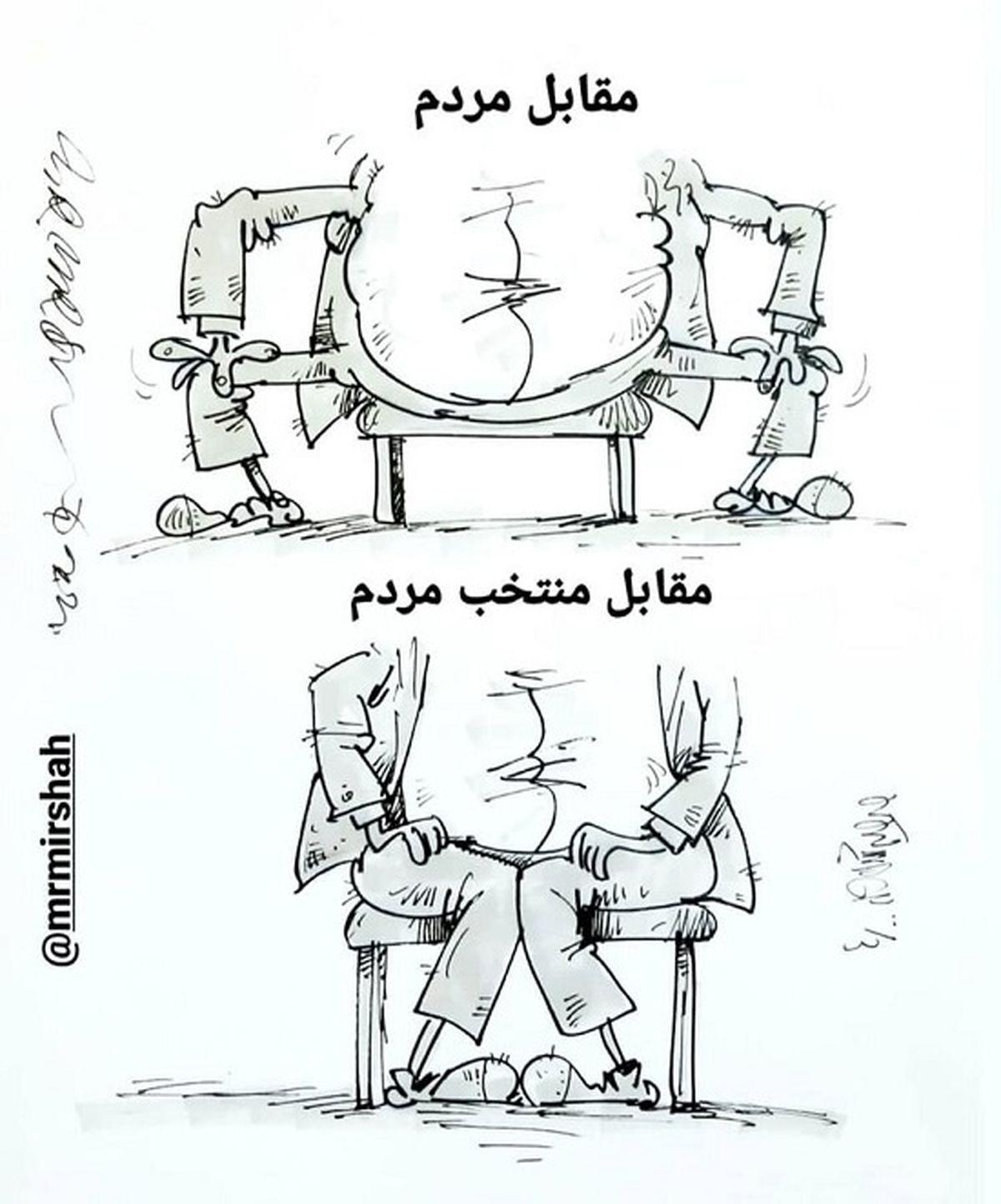 عکس:  نشستن عیسی کلانتری جلوی مردم و رئیسی