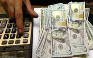 قیمت دلار و یورو امروز در صرافی ملی
