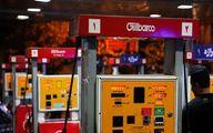 عکس| هک کنندگان پمپ بنزین ها چه پیامی بر روی دستگاه ها نوشتند