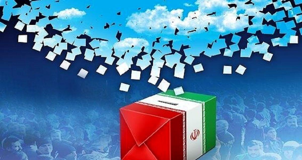 اعلام تاریخ برنامه مناظره های انتخابات ریاست جمهوری+ جدول