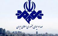 افشاگری کیهان: برداشت۱۵۰ میلیون یورویی صداوسیما  از صندوق توسعه ملی