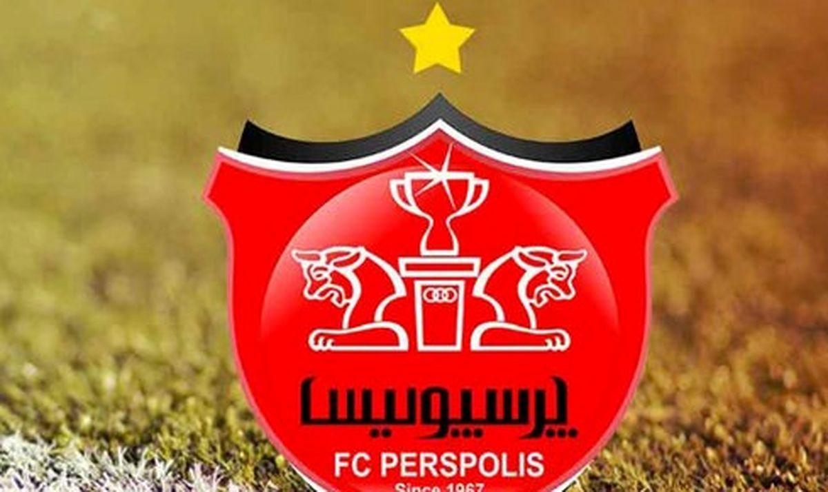 واکنش باشگاه پرسپولیس به برنامه جدید سازمانلیگ