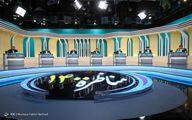 تغییر در شیوه برگزاری مناظره سوم کاندیداها + جزئیات