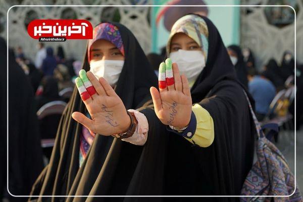 گزارش تصویری جشن انتخابات در تهران