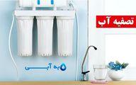 خرید بهترین دستگاه تصفیه آب خانگی