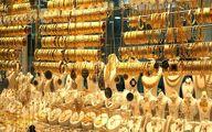 قیمت سکه، قیمت طلا و ارز امروز در بازار / طلا سقوط کرد + جدول