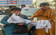 دستفروشی جدید در افغانستان؛فروش پرچم طالبان