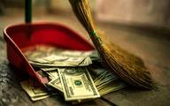 توصیه مهم به صاحبان سرمایه / پولتان را هدر ندهید!