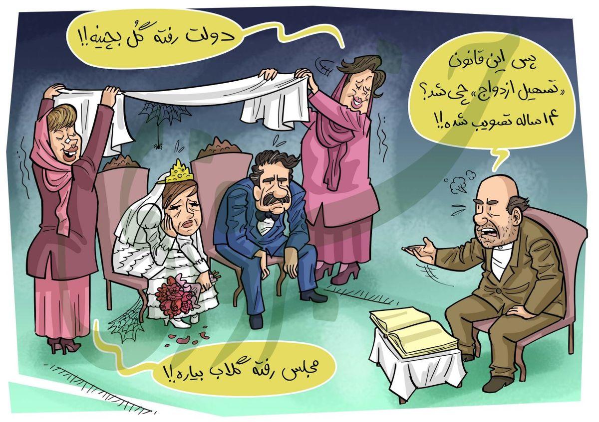 دولت رفته گل بچینه +عکس