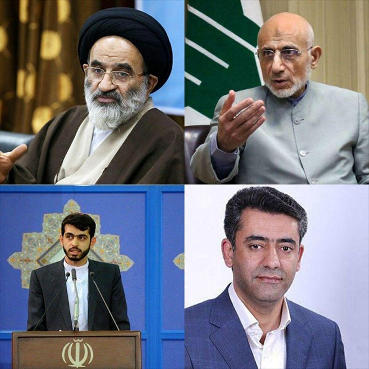 هیات رئیسه یک روزه / پیرترین نمایندگان در ۱۱ دوره مجلس را بشناسید + جدول