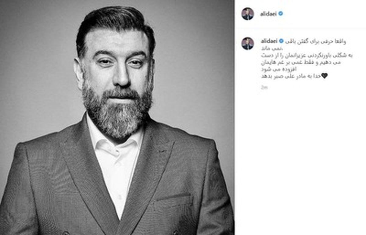 پیامهای تسلیت در پی درگذشت علی انصاریان