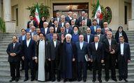 آخرین مصاحبه روحانی به عنوان رئیس جمهور
