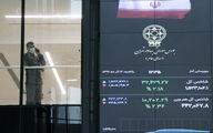 تغییر شعارهای انتخابات ۱۴۰۰ از یارانه به بورس؟/ فصل جدید اقتصاد با گره خوردن بورس به سفرههای مردم