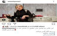 حمله روزنامه کیهان به خانم بازیگر: اسامی کسانی را که باهم در مهمانی ولنجک دستگیر شدید داریم!