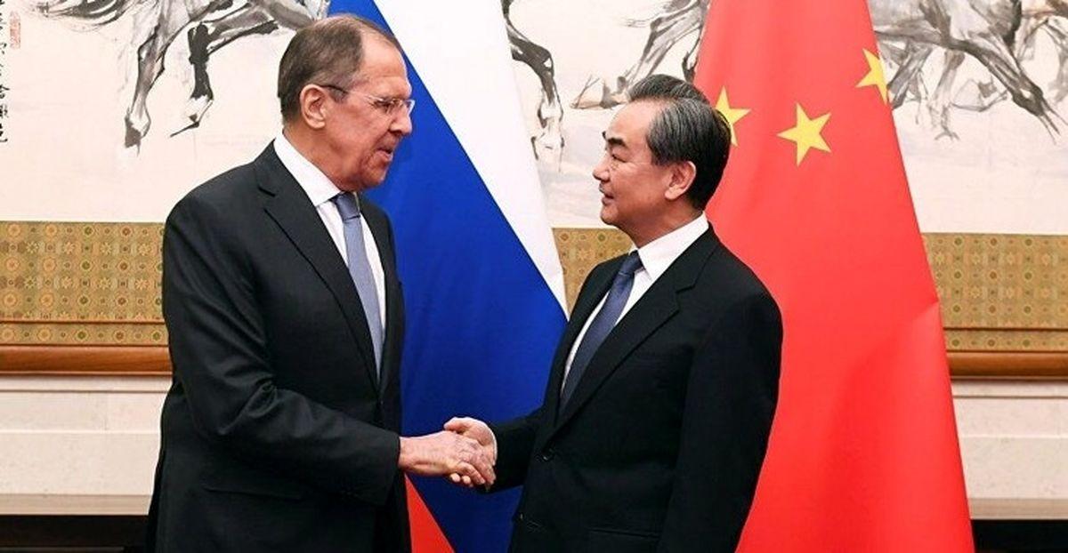 بیانیه مشترک روسیه و چین درباره برجام + جزئیات