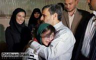 ماجرای پرستوی عبدالرضا داوری چیست؟!+ عکس و سند