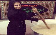 دختر طلایی ایران در حال پختن نذری! +عکس