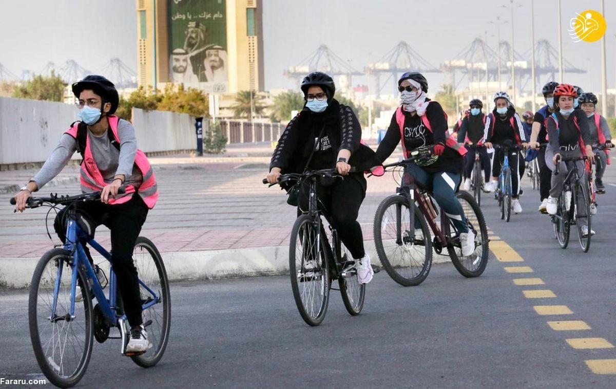 دوچرخه سواری زنان و دختران در عربستان+عکسها