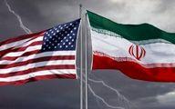 بهترین جا برای جبران خسارت ایران از خروج آمریکا از برجام کجاست؟