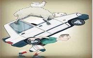 قویترین مردم دنیا!!! / کاریکاتور
